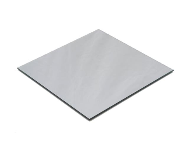 Mirror Tile 12 Inch X12 Inch Square Burns Special Event Rentals