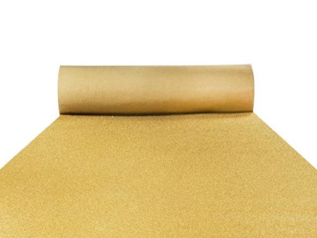 Where to find RUNNER, GOLD 5X20  AISLE CARPET in Mishawaka